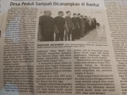 DesaPeduli Sampah